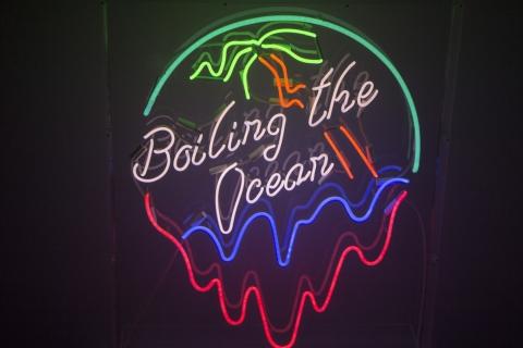 Boiling the ocean