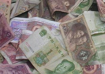 800px Chine Yuan 1
