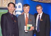 Beijing award inside