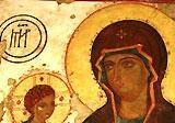 Byzantium madonna inside2