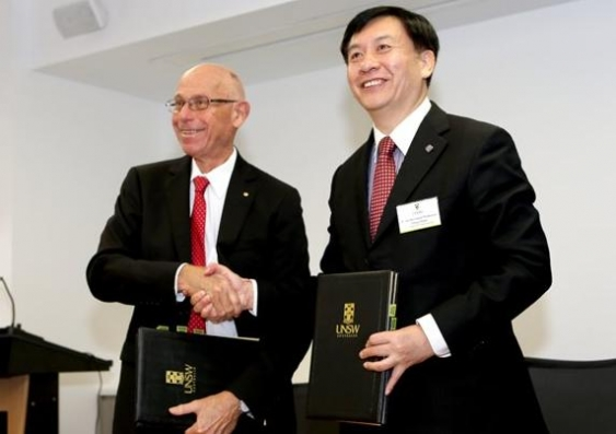 ChinaMobilityAgreement 1