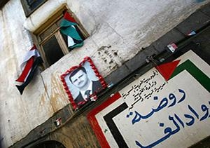 Streetscape with Bashar al Assad, Damascus, Syria