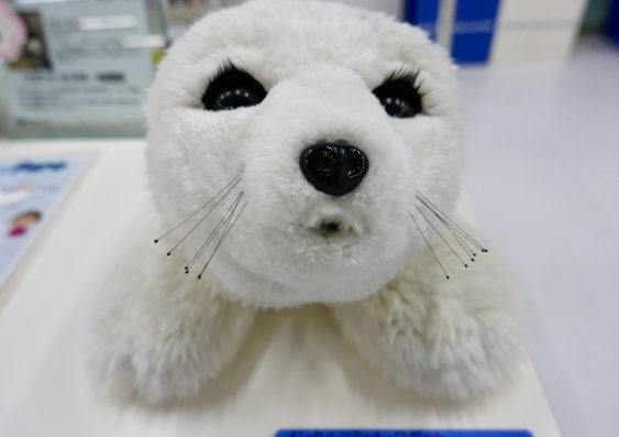 PARO interactive robotic seal