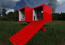 Architecture inside
