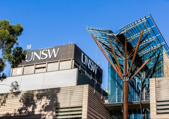UNSW scientia building