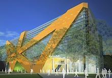 Energy building inside