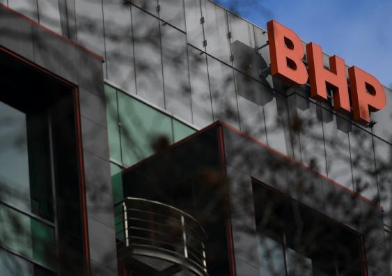 BHP building