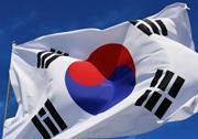 Korea inside