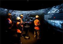 Mining inside
