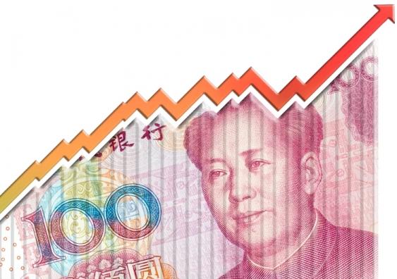 China inflation.jpg