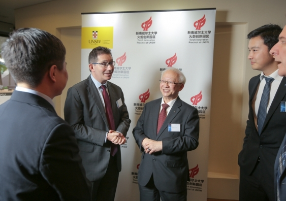 torch_vc_ian_jacobs_with_hmj_biomedical_research_partners.jpg