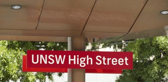 high_street_station_sign.jpg