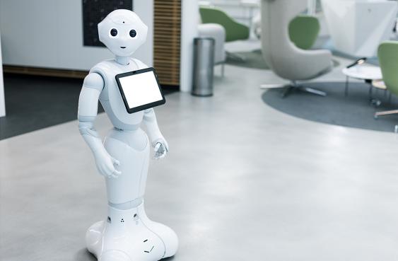 Pepper el robot