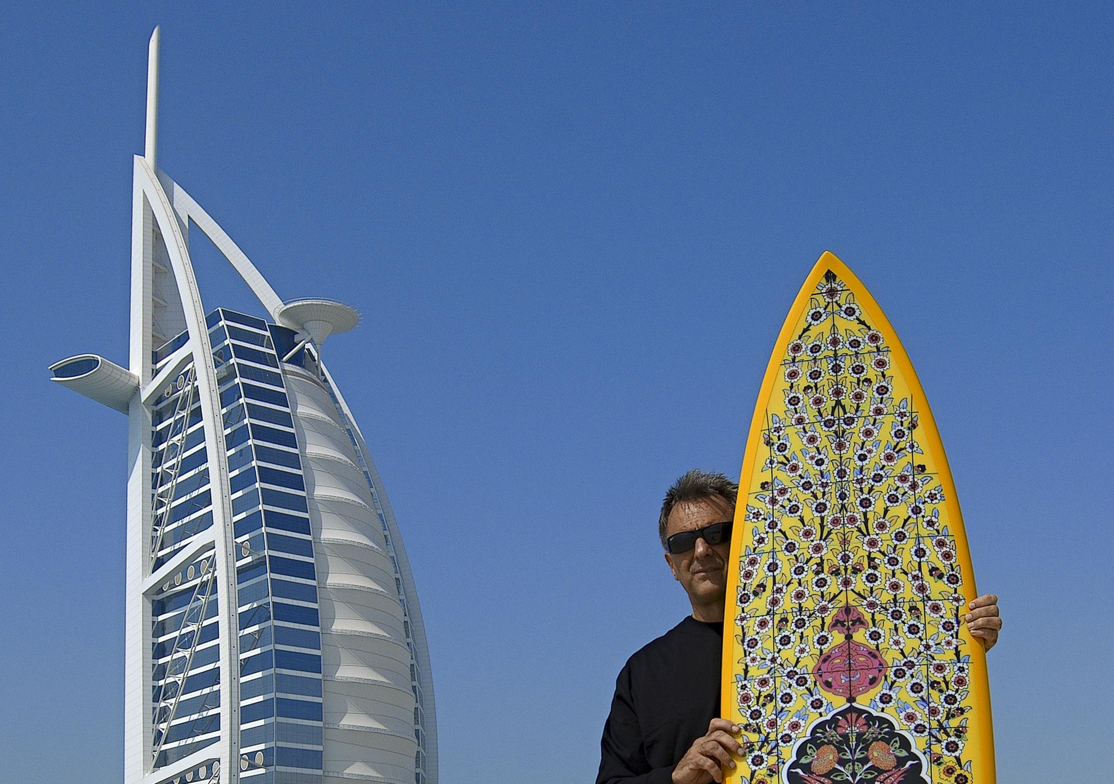 Islamic surfboards 0