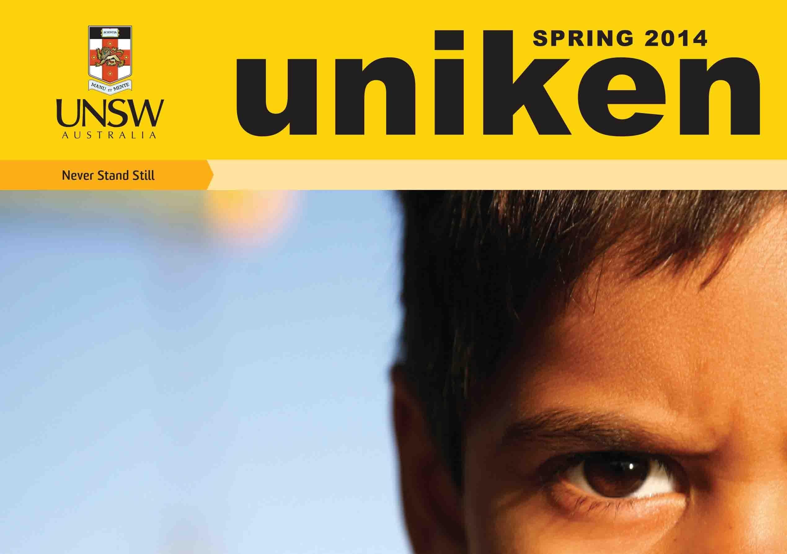 UNS7595 UNIKEN Spring 2014 COVER 0