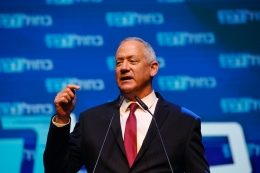 Benny Gantz is leader of the Blue and White Party.