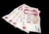 china_currency