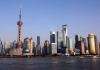 2012 Pudong 1