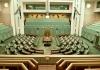 24_parliament.jpg