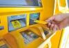 4_banking02_shutterstock.jpg