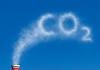 CO2 smokestack inside