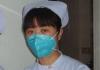 China mask