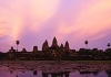 Khmer inside