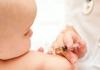 Babyinject 1