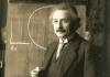 Einstein 1921