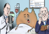 a cartoon representing the Australian economy in hospital and being resuscitated