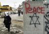 Peace Israel