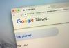 Google News web page