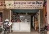 Distress health financing in Cambodia