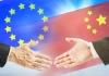 Europe China alliance