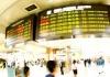 Train station asia inside